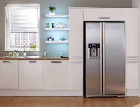 Un espace réservé au frigo américain